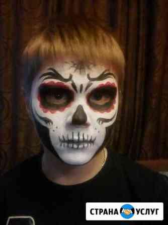 Аквагрим на хеллоуин Нижний Новгород