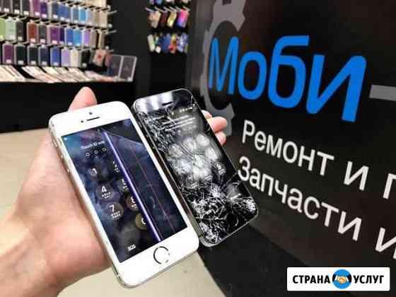Ремонт iPhone и всей мобильной техники ТЦ «Плаза» Йошкар-Ола