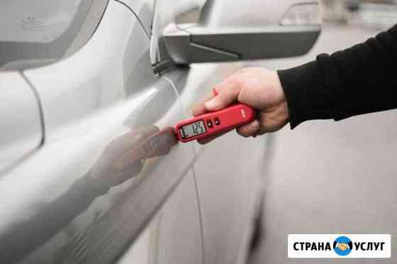 Автоподбор под ключ Обнинск