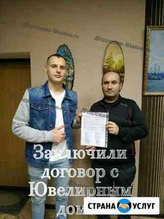 Продвижение Инстаграм, Реклама Инстаграм Краснодар