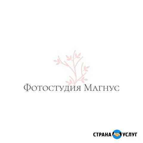 Подарки на новый год Ростов-на-Дону