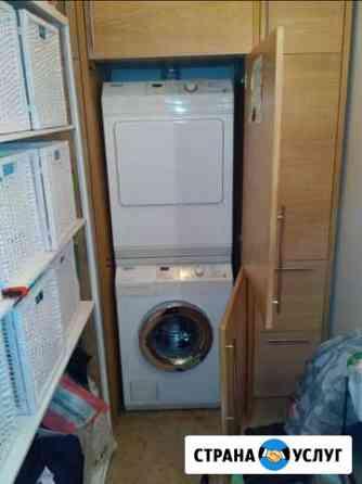 Ремонт стиральных, посудомоечных машин Орёл