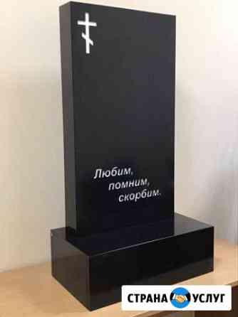 Памятник Тамбов