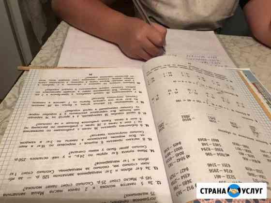 Репетитор по математике Ханты-Мансийск