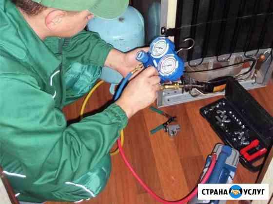 Ремонт холодильников Челябинск