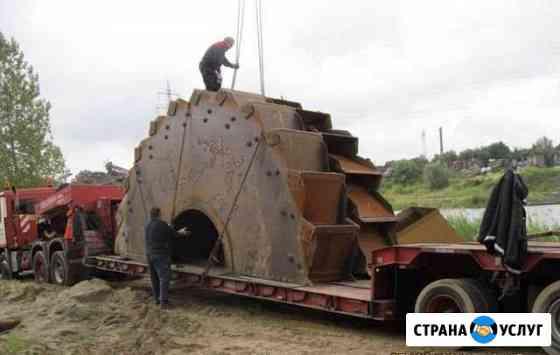 Услуги низкoрамного трала, арeнда трала, заказ тра Боровск