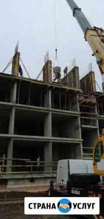 Доставка бетона Динская