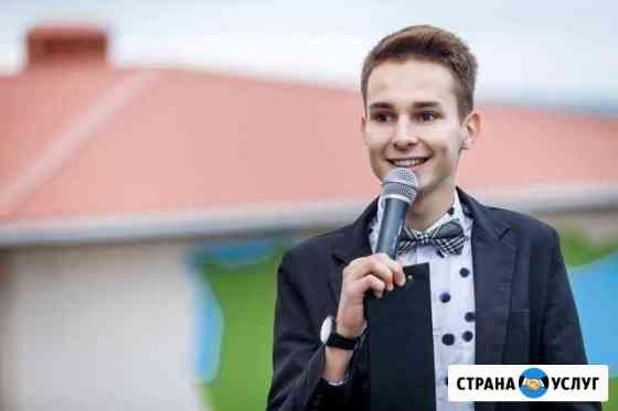 Ведущий на свадьбу Новороссийск