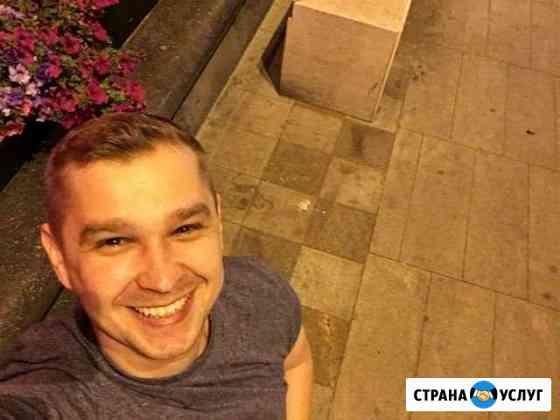 Мастер Своего дела Иваново