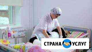 Сиделка, уход за недееспособными людьми Рыбинск