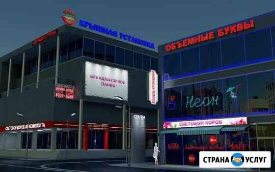 Наружная реклама Мурманск