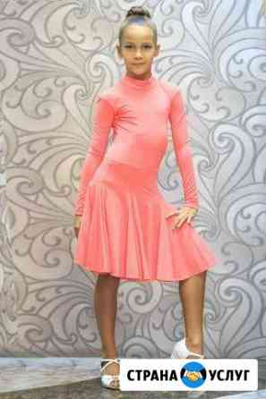 Пошив платьев для латиноамериканских танцев Элиста
