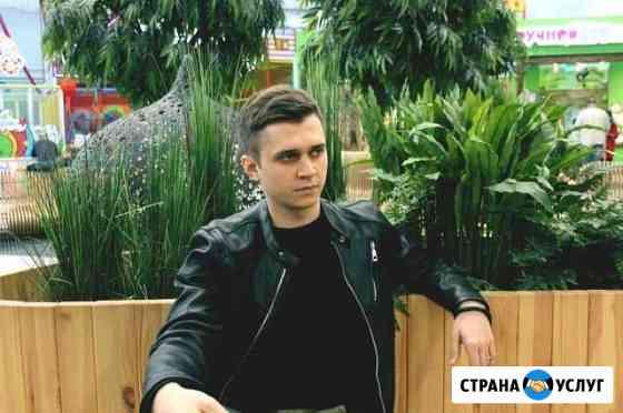 Настройка Яндекс Директ и Google Ads Екатеринбург