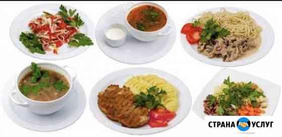 Доставка комплексных обедов (Кейтеринг в Липецке ) Липецк