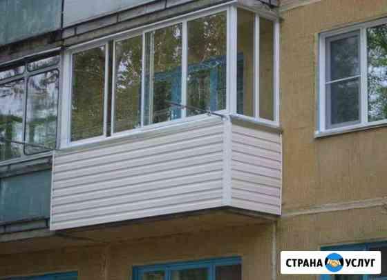 Остеклить балкон.Отделка. Крыша. Без предоплаты Химки