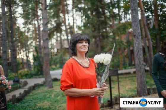 Поручения Ульяновск
