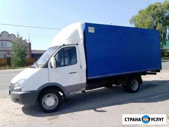 Грузоперевозки, Переезды,Вывоз мусора,Грузчики Ульяновск