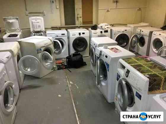 Ремонт стиральных,сушильных и посудомоечных машин Электросталь
