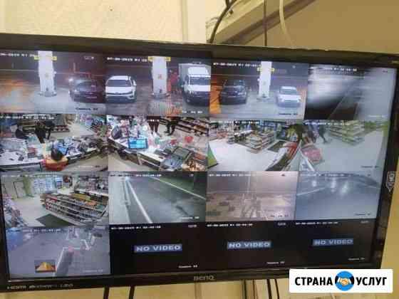 Видеонаблюдение Вологда