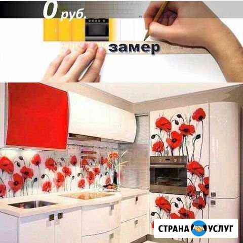Кухни по индивидуальному проекту Нижнекамск