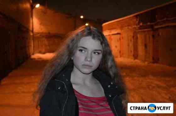 Фотограф Мурманск