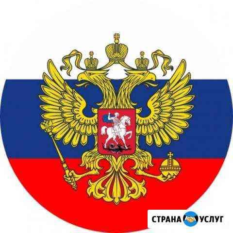 Любые курьерские поручения Ростов-на-Дону
