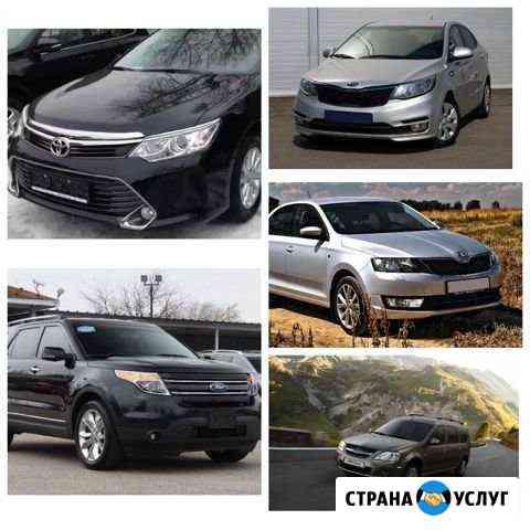 Аренда, прокат автомобилей без водителя Ижевск