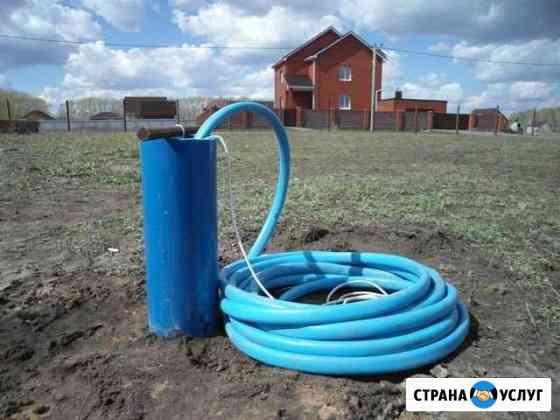 Бурение скважин под ключ Омск