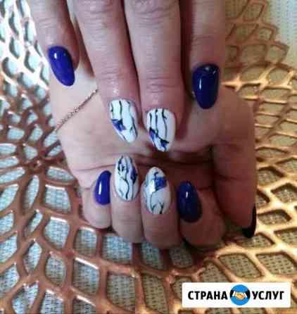 Маникюр Брянск