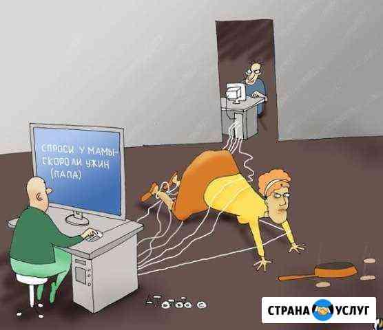 Настройка домашней сети Ярославль