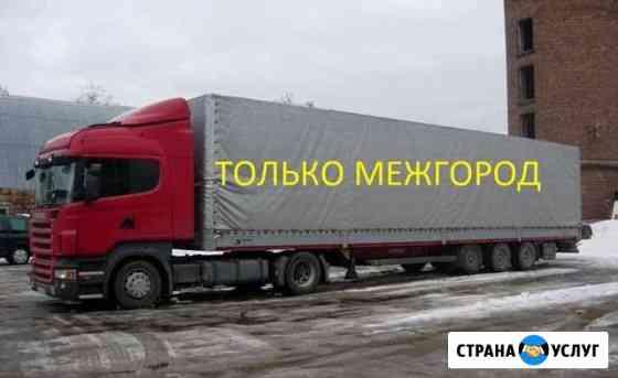Грузоперевозки Усть-Кут
