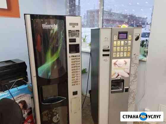 Установим кофейный автомат в любой организации Апатиты