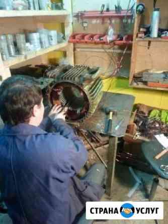 Ремонт электродвигателей Набережные Челны