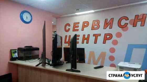 Ремонт телевизоров Выезд Гарантия Калуга