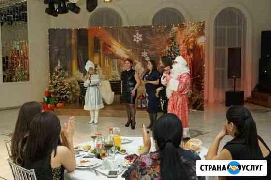 Дед Мороз и Снегурочка. Профессиональные ведущие Черкесск