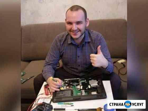 Ремонт Ноутбуков Ремонт Компьютеров Тюмень