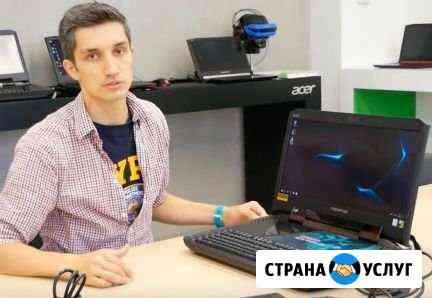 Установка Windows и по.Ремонт компьютеров Мурманск