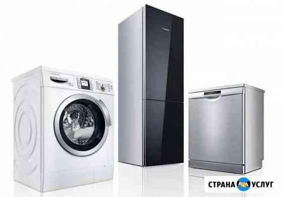 Ремонт стиральных машин,холодильников,и др.техники Петропавловск-Камчатский