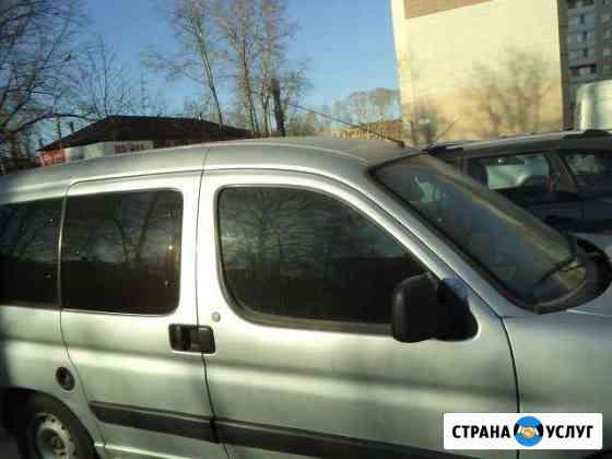 Дтп.Снятие авто с ареста Кредиты Споры с банками Вологда