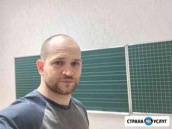 Курсы по математике и физике для школьников Ноябрьск