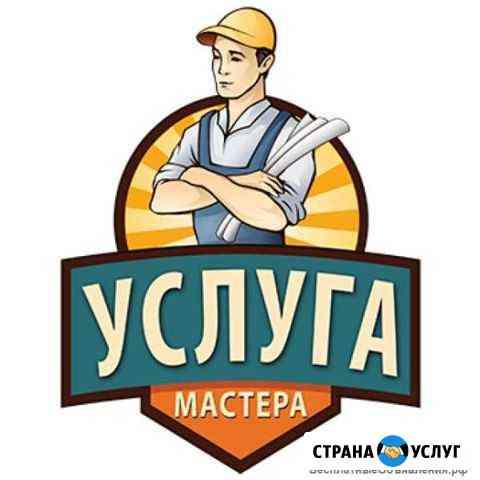 Скорая помощь в домашнем ремонте Прокопьевск