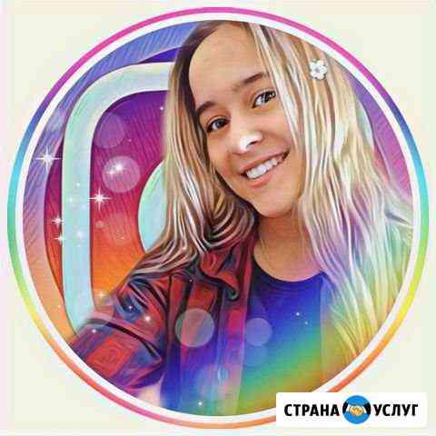 Рисую аватарки Полярный