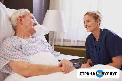 Седелка с проживанием Москва