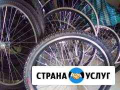 Ремонт бензо,электроинструмента,велосипедов,дет.ко Курск