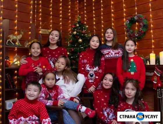 Фотосьемка в новогодней фотостудии Якутск
