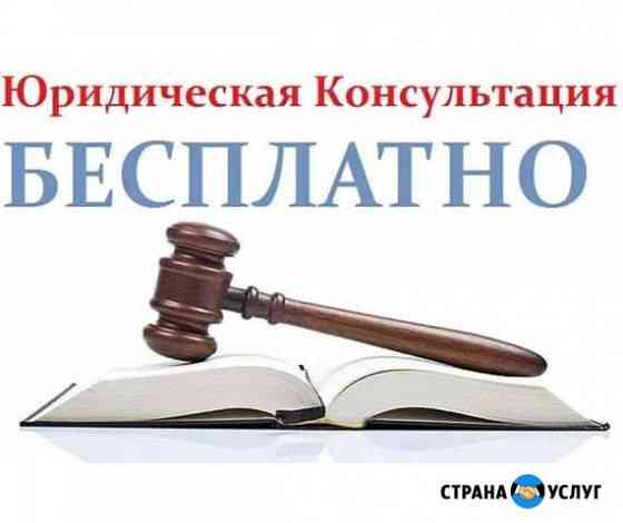 Юридическая помощь. Иски, жалобы, отзывы Санкт-Петербург