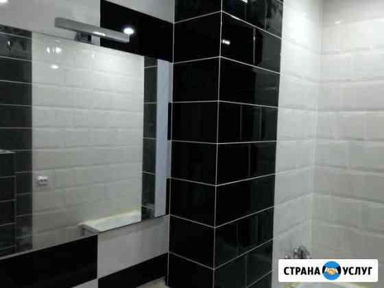 Ремонт ванных комнат Под Ключ Великий Новгород