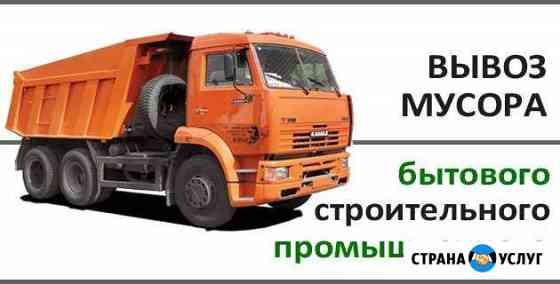 Вывоз мусора, слом, снос Владимир