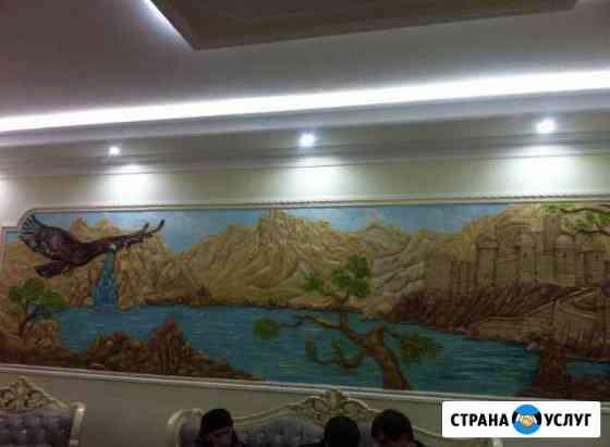 Роспись стен Махачкала