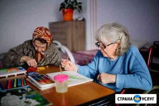 Пансионат для престарелых людей Обнинск